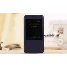 Huawei Honor 4X flipcover