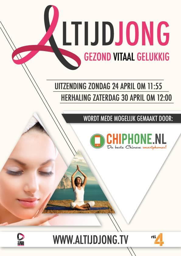 Chiphone.nl komt op televisie!!