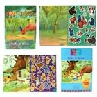 Jungleboek Plakstikkers