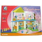 The Girls House 382pcs
