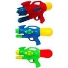 Waterpistool 30cm. ass. kleur