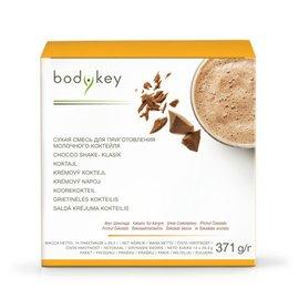 bodykey™ bodykey™ Shake Schokolade