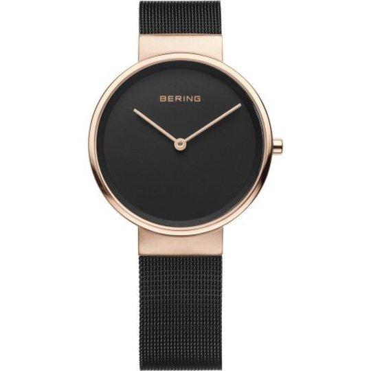 Bering Horloges 14531-166