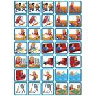 Zonneroosje Spel & Ontspanning - 35 pictogrammen (jongen)