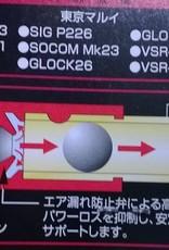 Nine Ball Tokyo Marui Wide Use Air Seal Bucking