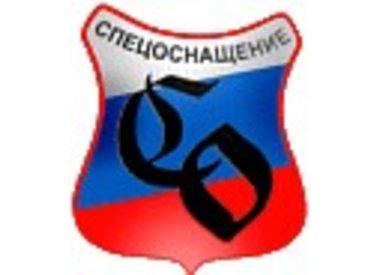 Russian Gear