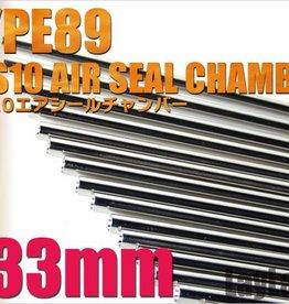 Prometheus 6,03MM EG Barrel 433mm Type89 VSR-10 (Aeg Fitting or Vsr-10 Aero Chamber)