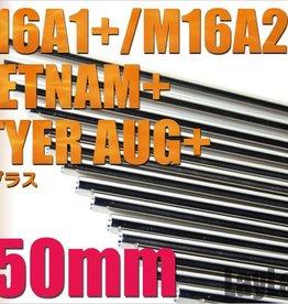 Prometheus 6,03MM EG Barrel 550mm M16A1 A2 VN Steyr AUG
