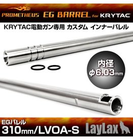 Prometheus 6,03MM KRYTAC exclusive EG barrel 310 mm LVOA-S