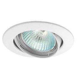Eco-LED Armatuur wit rond 15° kantelbaar.