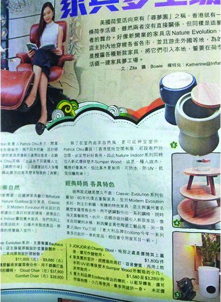 Hong Kong - Times