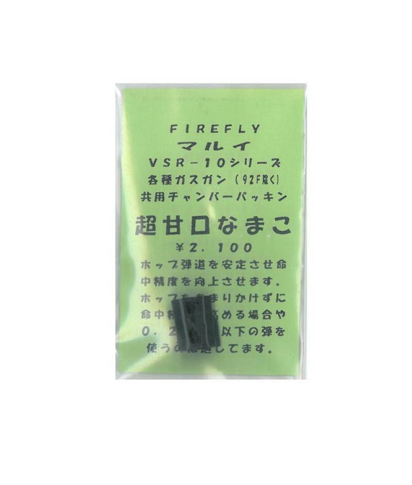 FireFly Namako Super Soft Hopup Rubber (VSR-10, Hi-Capa, ...)