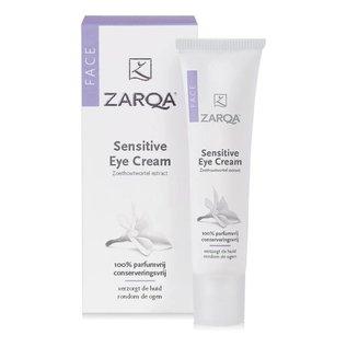 Zarqa Face - Sensitive Eye Cream