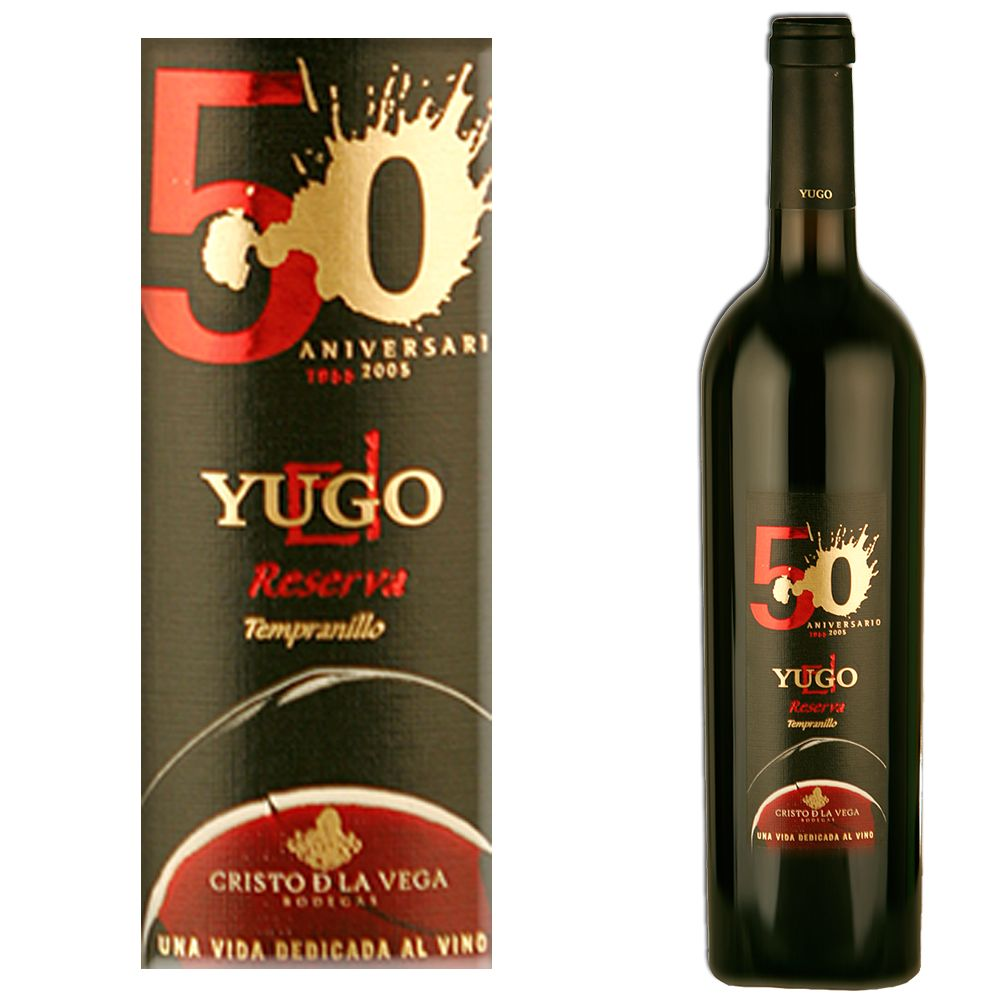 Yugo Reserva
