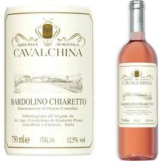 Cavalchina Bardolino Chiaretto