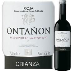 Bodegas Ontanon Crianza Rioja