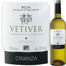 Bodegas Ontanon Vetiver Viura Rioja