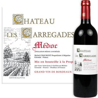 Château les Carregades - Médoc