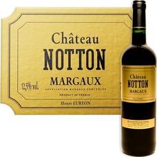Château Notton - Margaux