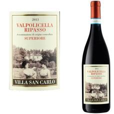 Villa San Carlo Valpolicella Superiore Ripasso