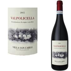 Villa San Carlo Valpolicella