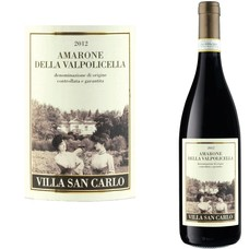 Villa San Carlo Amarone della Valpolicella