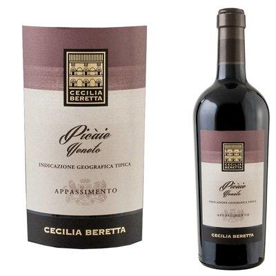 Cecilia Beretta Picàie Appassimento
