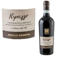 Cecilia Beretta Valpolicella Superiore Ripasso