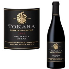 Tokara Reserva Collection Stellenbosch Syrah