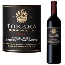 Tokara Reserva Collection Stellenbosch Cabernet Sauvignon