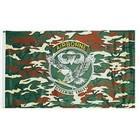 Mil-Tec Flag US Airborne camo, 90x150cm