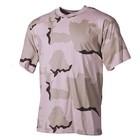 MFH US T-Shirt, halbarm, 3 Farben desert