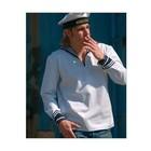 Mil-Tec BW Marinehemd mit Marinekragen, weiß