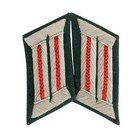 Mil-Tec Wehrmacht Collars, officier artillery, red, repro