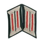 Mil-Tec Wehrmacht Kragenspiegel, Offizier Artillerie, rot, Repro