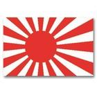 Mil-Tec Kriegsflagge Japan