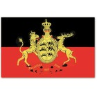Mil-Tec Flagge Württemberg mit Wappen