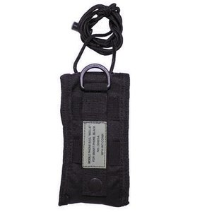 MFH Mobile Phone Bag, MOLLE, for smart phone, black