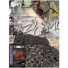 CamoSystems Camouflage Net Pro, Crazy Camo, Night