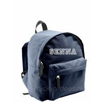 thumb-Backpack with name print-5