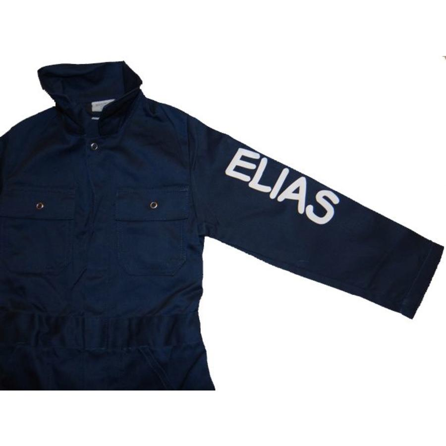 Dark blue overalls with name or text printing-2