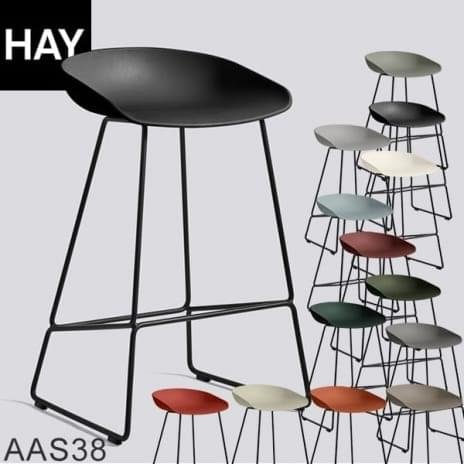 Hay About A Stool Aas38 Wit Nordic Living