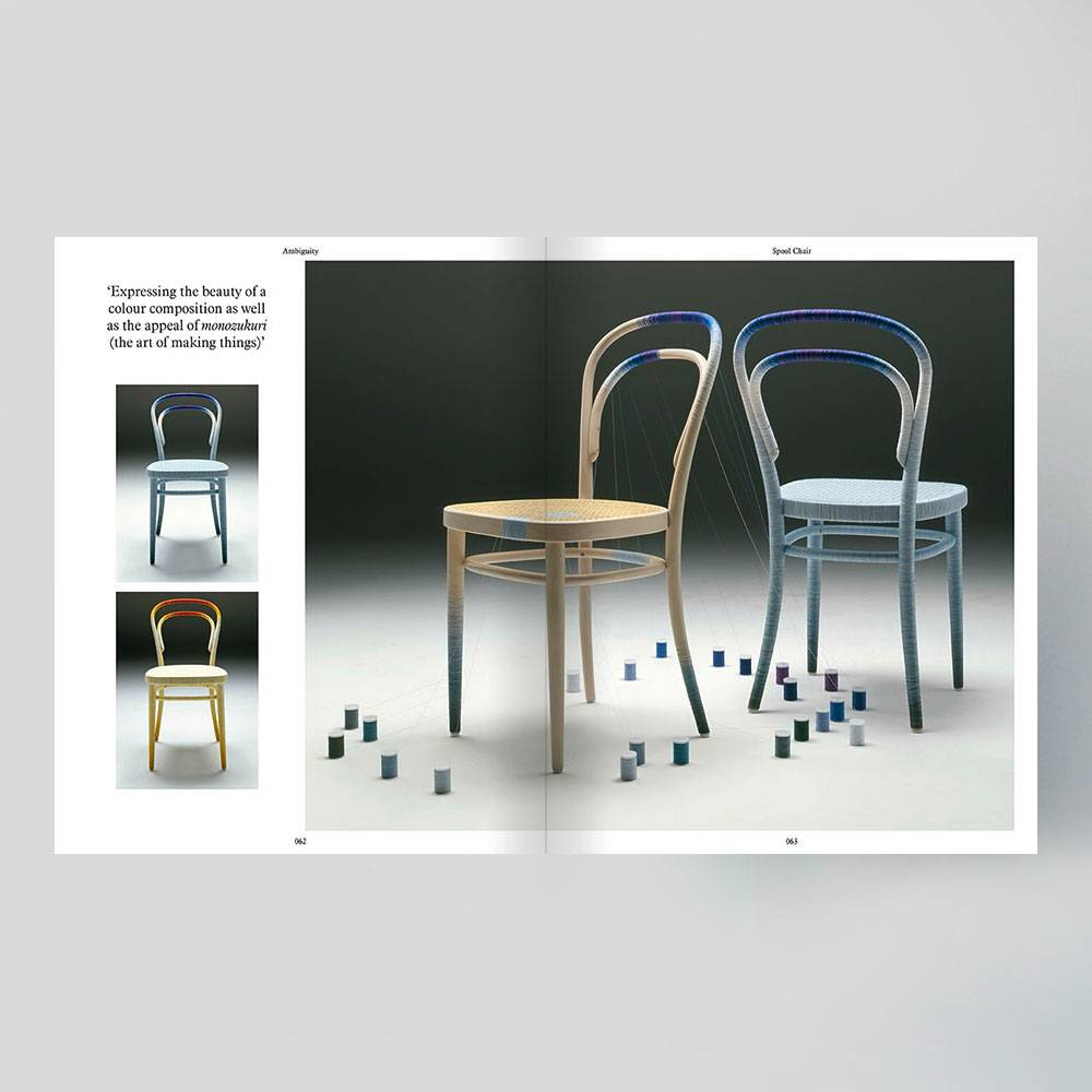 Keisuke Fujiwara: Interior Elements for Space and Product ...
