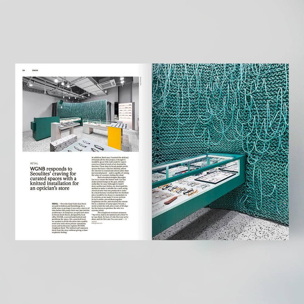 Frame magazine #115 Mar/Apr 2017 - Frame store