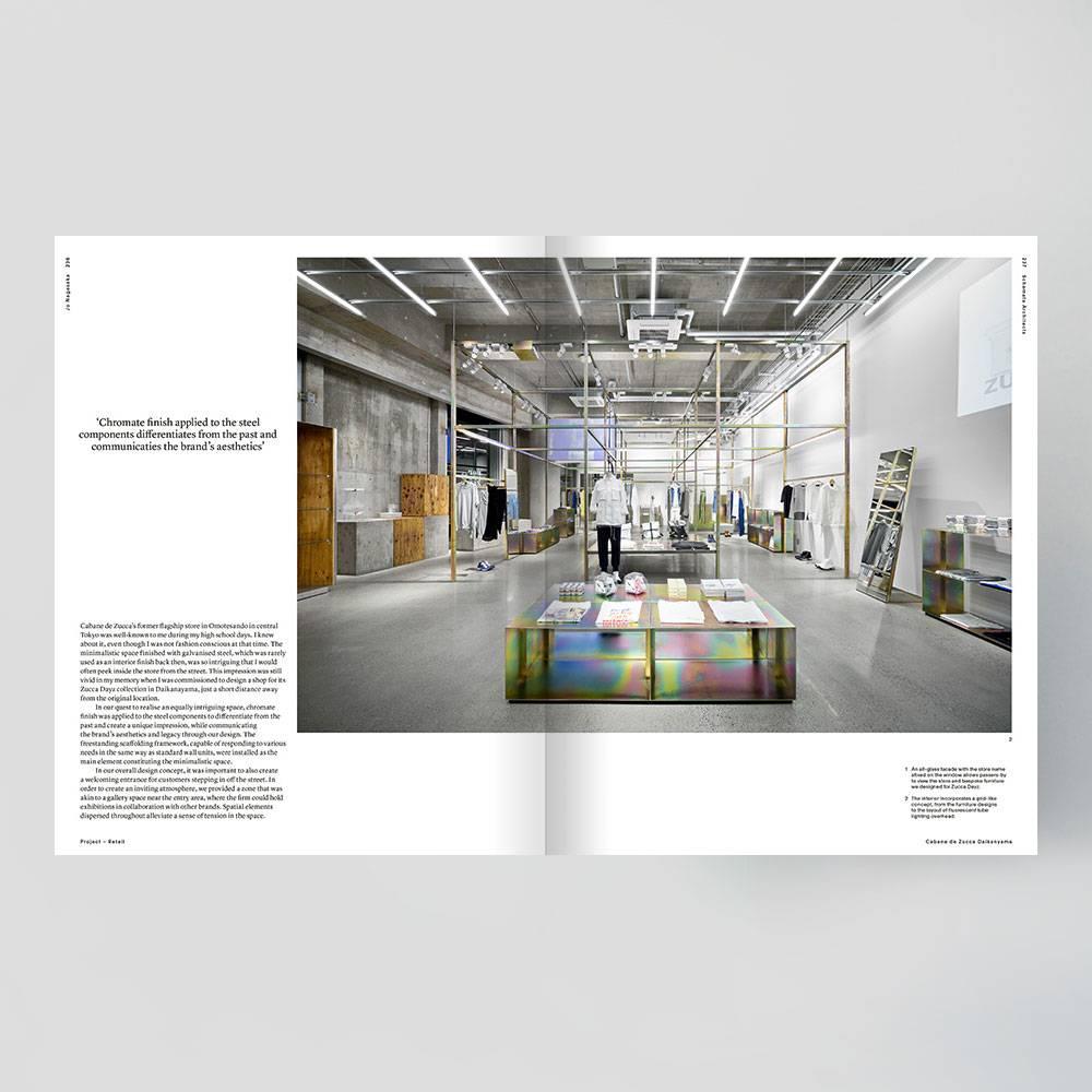 Jo Nagasaka / Schemata Architects - Frame store