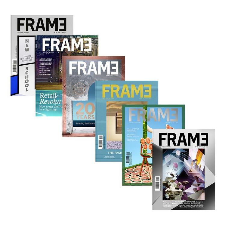 Frame 2017 Bundle