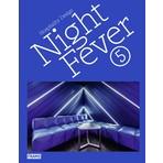 Night Fever 5 – Hospitality Design