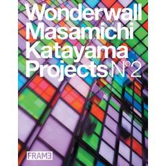 Wonderwall 2 1