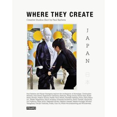 Where They Create: Japan 1