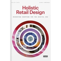 Holistic Retail Design 1